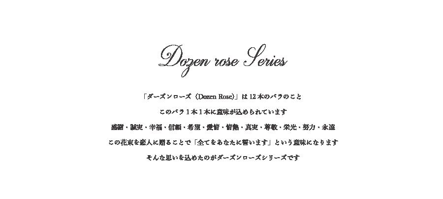 paper_Drose02