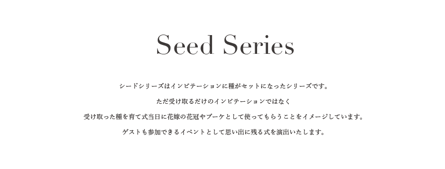 paper_seed02